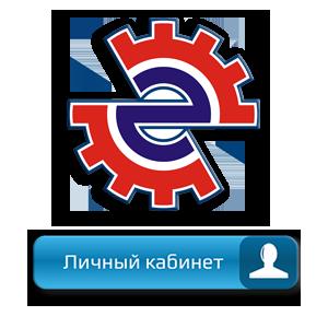ЛК Exist Лого