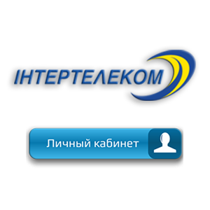 ЛК Интертелеком Лого