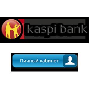 ЛК Каспий Банк Лого