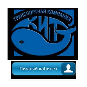 ЛК Кит Лого