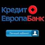 Войти в личный кабинет банка Европа