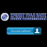 Вход в личный кабинет Куб Директ Магнитогорск