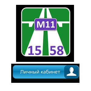 ЛК М11 15 58 Лого