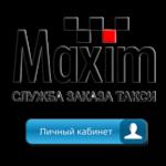 Особенности использования личного кабинета такси Максим