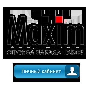 ЛК Максим Лого