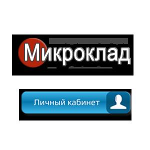 ЛК Микроклад Лого