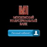 Вход в личный кабинет Минбанка (Московский Индустриальный Банк)