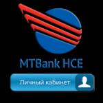 Как войти в личный кабинет интернет-банкинга МТБанк