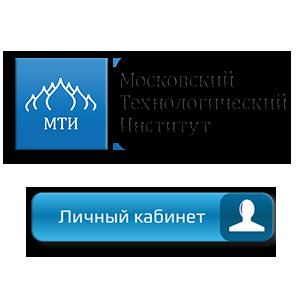 ЛК МТИ Лого