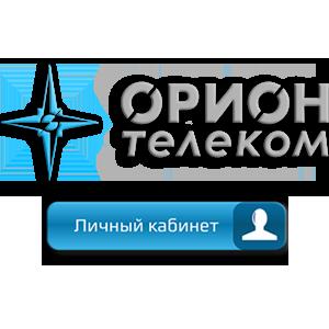 ЛК Орион Лого