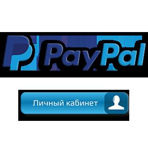 ЛК PayPal Лого