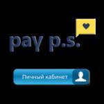 Как войти в личный кабинет сервиса микрозаймов Payps