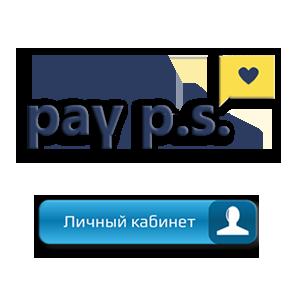 ЛК Payps Лого