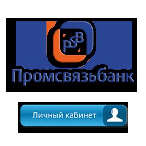 ЛК ПСБ Лого