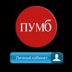 Войти на свою страницу онлайн-банкинга Пумб