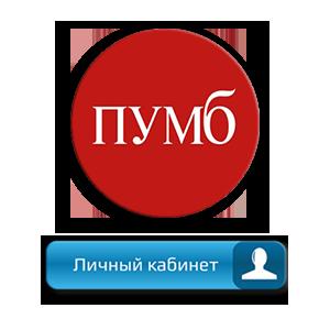 ЛК Пумб Лого