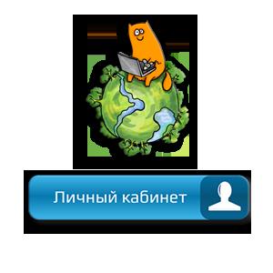 ЛК Seosprint Лого