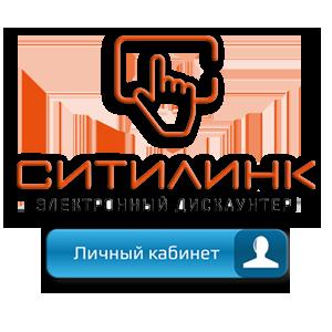 ЛК Ситилинк Лого