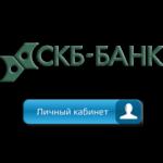 Вход в личный кабинет Банк на Диване от СКБ Банка
