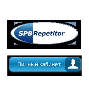 ЛК СПб репетитор Лого