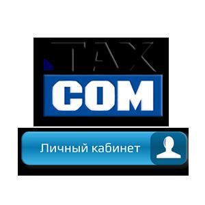 ЛК Такском Лого