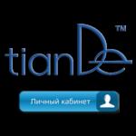 Войти в личный онлайн-офис магазина ТианДе