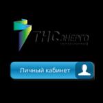 Возможности личного кабинета ТНС Энерго
