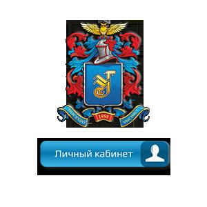 ЛК ТОГУ Лого
