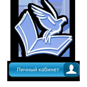ЛК Ваш репетитор Лого
