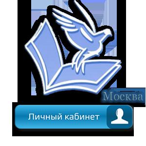 ЛК Ваш репетитор Москва Лого