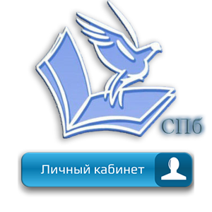 ЛК Ваш репетитор СПб Лого