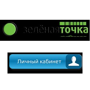 ЛК Зеленая точка Лого