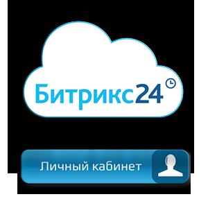 LK_Bitrix24_Logo