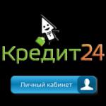 Вход в личный кабинет Кредит 24, основные возможности