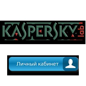 LK_Kaspersky_Logo
