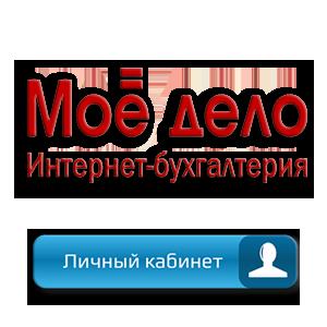 LK_Moedelo_Logo