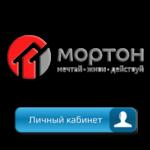 Обзор возможностей личного кабинета ТВ оператора Мортон