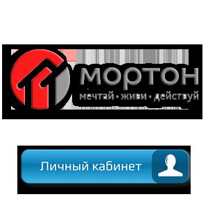 LK_Morton_Logo