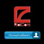 Вход в личный кабинет компании Риалком