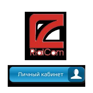 LK_RealCom_Logo