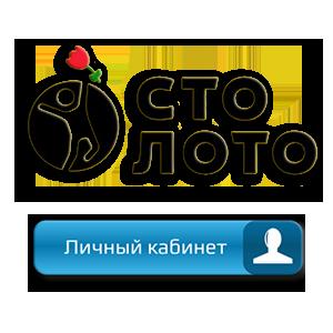 LK_Stoloto_Logo