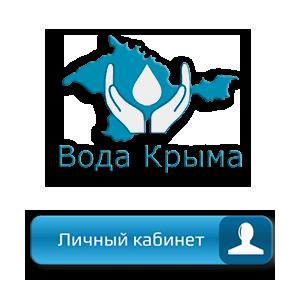 LK_VodaKryma_Logo