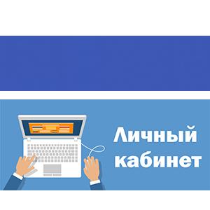 МФЮА личный кабинет лого