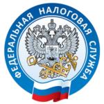 Как войти в личный кабинет налогоплательщика ФНС России