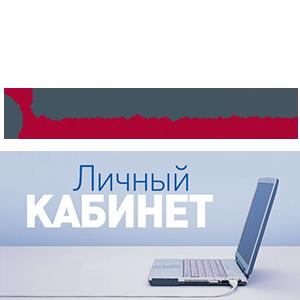 НПФ Лукойл Гарант личный кабинет лого