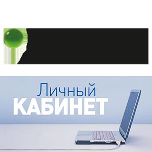 НТВ-Плюс личный кабинет лого