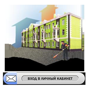 ООО ГУК Жилфонд Красноярск личный кабинет лого