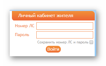 ООО ГУК Жилфонд Красноярск личный кабинет