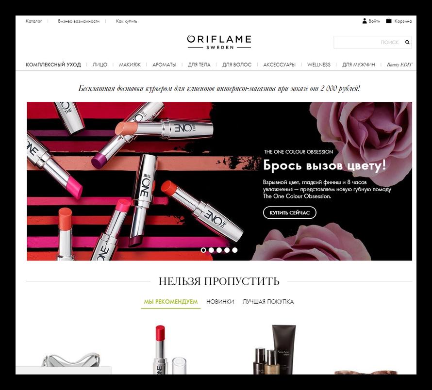 Oriflame Россия официальный сайт