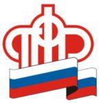 Как войти в личный кабинет Пенсионного Фонда России через официальный сайт